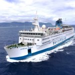 Picture of the Africa Mercy Ship, which is the worlds largest private hospital ship